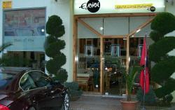 Art Gallery E.RIRA