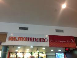 Aroma Mineiro Grill