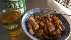 Duck Zhen