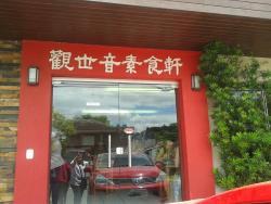 Vegetariano Quan Shi Yin