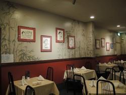 Pine & Bamboo Peking Restaurant