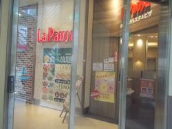 La Pausa Matsudo
