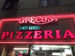 Grecos New York Pizza