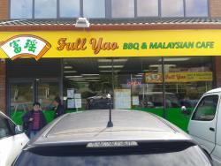 Full Yao BBQ and Malaysian Cafe