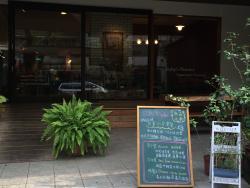 Cafe Ballet Baby Kitchen