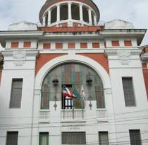 Geographic Institute and Museum of the History of Bahia