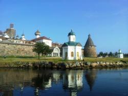 Spaso-Preobrazhenskiy Solovetskiy Patriarchal Monastery