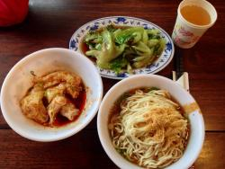 Uncle Deng Dan Dan Noodles Shop