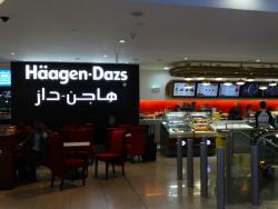 haagen Dazs Dubai