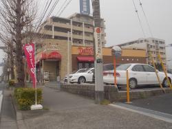 Denny's Matsudo Higurashi