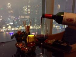 Aura (The Ritz-Carlton Shanghai Pudong)