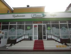 Cafe Raikhon