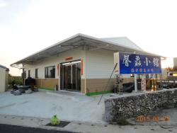 Xinxian Xiaoguan