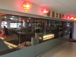 Super Star Restaurant