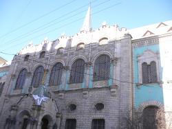 Russian Loan Treasury Building