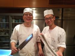 Sushi Ikkan