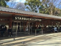 Starbucks Coffee Ueno Onshi Park