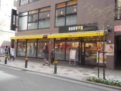 ドトールコーヒーショップ松戸伊勢丹前店