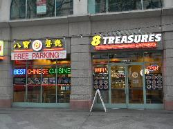 8 Treasures