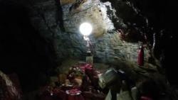 Mahendra Cave