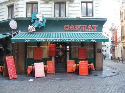Cathay Garden