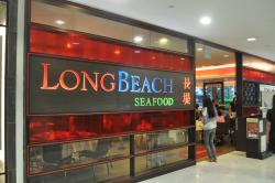 ‪Long Beach Seafood Restaurant‬