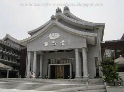 KL Tzu-Chi Jing Si Hall