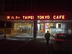Taipei Tokyo 1
