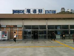 JR尾道駅前です