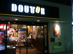 Doutor Coffee Shop Jr Sapporokitaguchiten