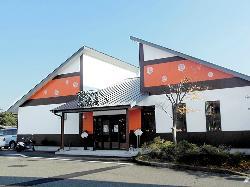 Mochimochi Komugi Sweets & Cafe Mahoan