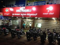 Panjurlli Hotel