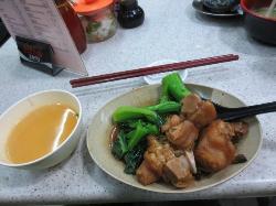 Lun Kei Sopa De Fitas