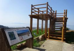 Minami Kushiyama Tanabatake Observation Deck