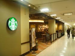 Starbucks Coffee Akashi Vivre