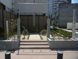 Monument for Shinsaku Takasugi's End of Life