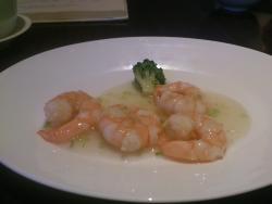 Karin Chinese Dining