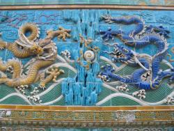 The Nine Dragon Screen of Beihai