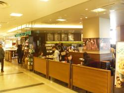 Starbucks Coffee Shamine Matsue