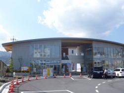 Miyoshi City Tourist Association