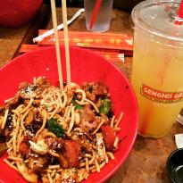 Genghis Grill 290