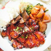 Paradise Hawaiian BBQ