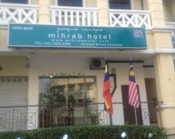 Mihrab Hotel Putrajaya