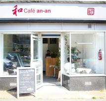 ‪Japanese Cafe an-an‬