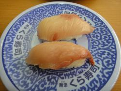 Muten Kura Sushi Oizumi Inter