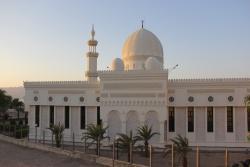 Islamic Ayla City