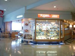 Restaurant Fugetsu Naha Airport