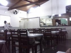 Skina Restaurante e Pizzaria