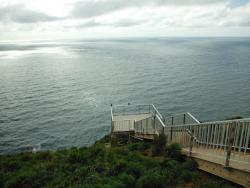 Akaiwa Observatory