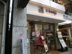 Ueshima Coffee Yokohama Motomachi